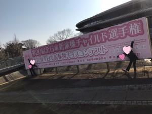 shizuku2
